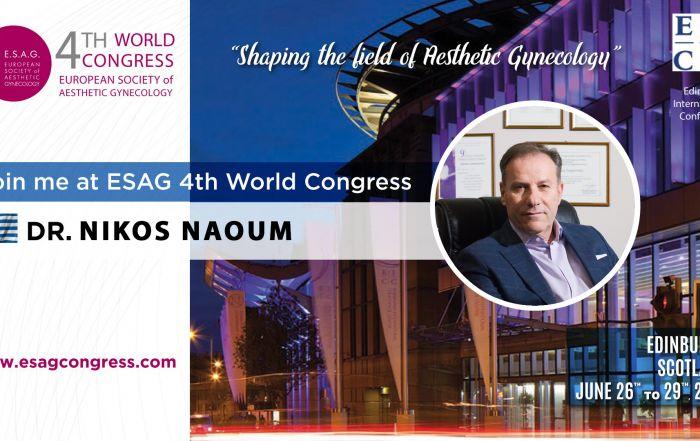 Ο Δρ. Ναούμ στο 4ο ΠΑΓΚΟΣΜΙΟ ΣΥΝΕΔΡΙΟ της ESAG