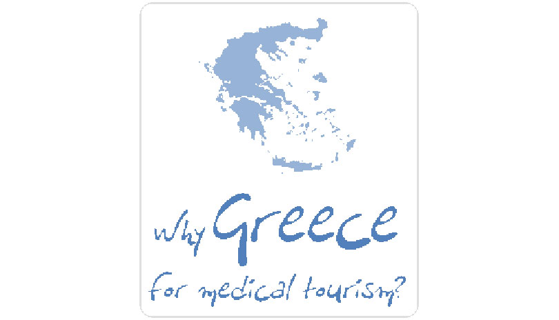 Συμμαχία για την ενίσχυση του ιατρικού τουρισμού στην Ελλάδα