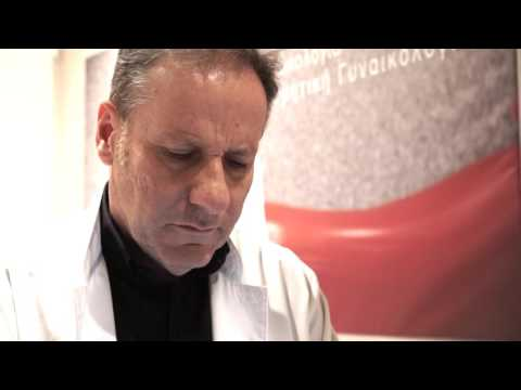 Λεύκανση γεννητικής περιοχής - Δρ. Ναούμ