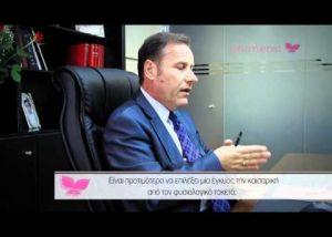 8 Ερωτήσεις στον γυναικολόγο Dr. Ναούμ
