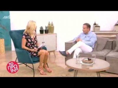 O Δρ. Ναούμ μιλά στη Φαίη Σκορδά